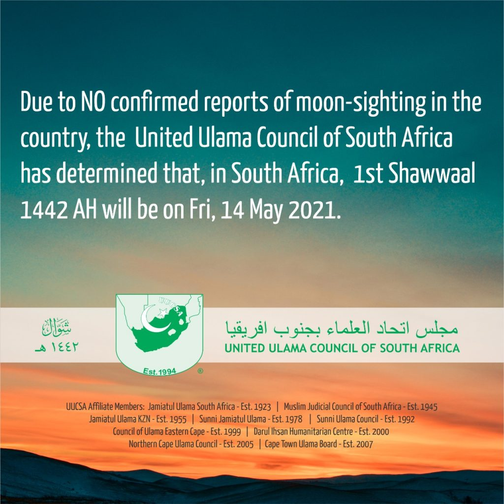 shawwal_1442_not_sighted